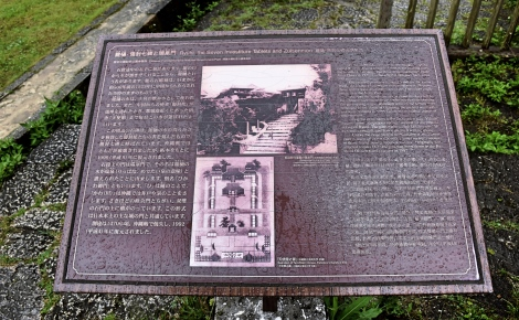 11_Shuri_Castle