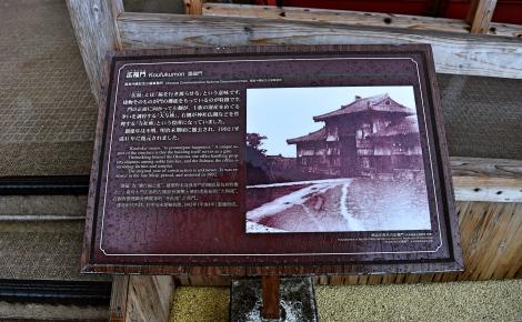 21_Shuri_Castle.jpg