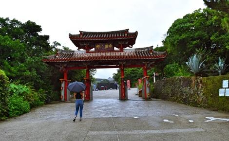 2_Shuri_Castle.jpg