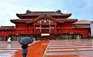 30_Shuri_Castle