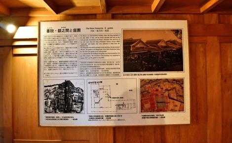 31_Shuri_Castle