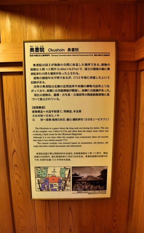 40_Shuri_Castle