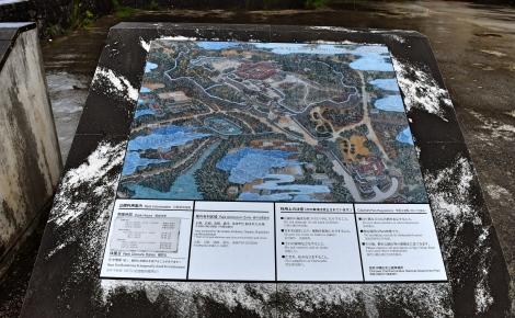 6_Shuri_Castle