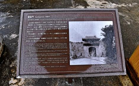 8_Shuri_Castle